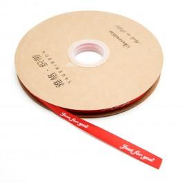 Стрічка пакувальна, атласна (ш. 1 см. д. 93 м.) 5-7713