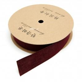 Лента упаковочная, Корейская (ш. 2.5 см. д. 9 м.) 5-2807