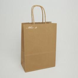 Пакети паперові 2 шт. (22 х 16 х 8 см.) 6-0123