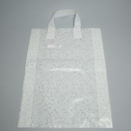 Пакеты полиэтиленовые 50 шт. (40 х 30 см.) 5-2958