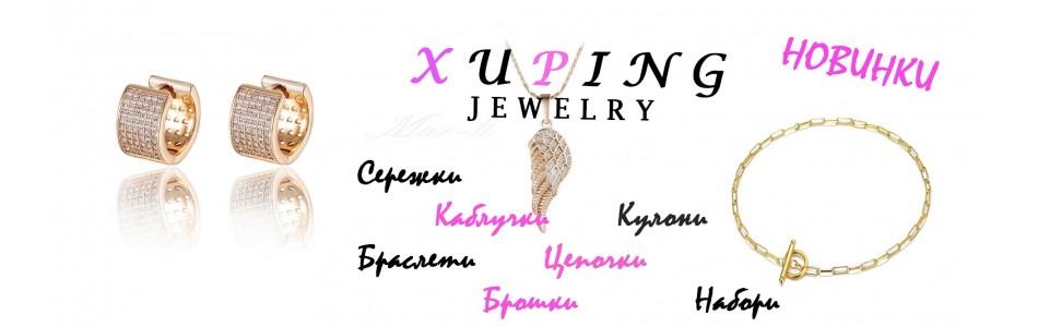 XUPING Gold