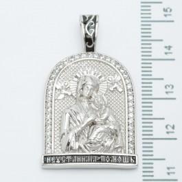 Хрестики, Ладанки XUPING Silver 205284