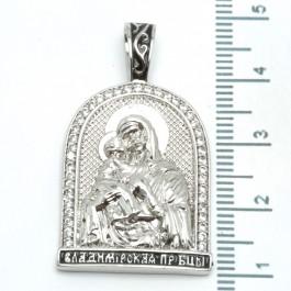 Крестики, Ладанки XUPING Silver 204189