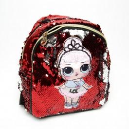 Рюкзак детский (23 х 23 х 11 см.) 5-0445